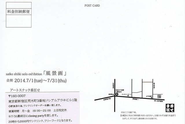 siki_ban_02_02