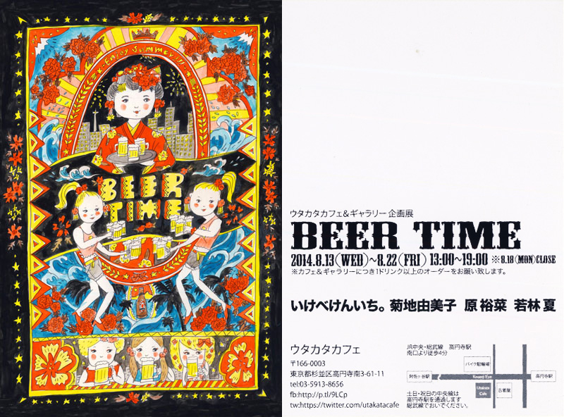 beer-time_mj