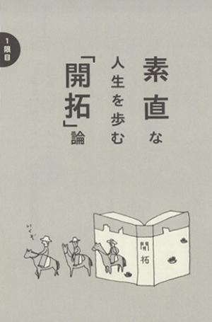 hiraonaoko-sunao3