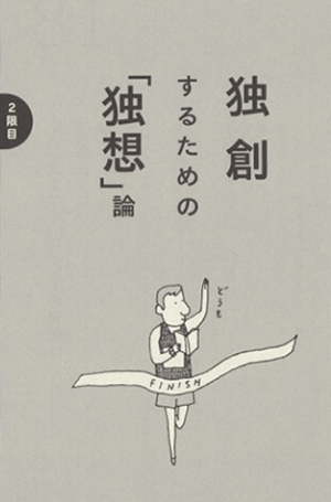 hiraonaoko-sunao4