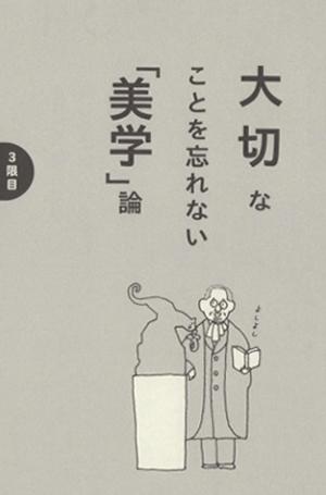 hiraonaoko-sunao5
