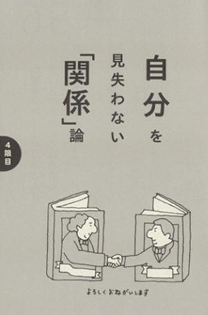 hiraonaoko-sunao6
