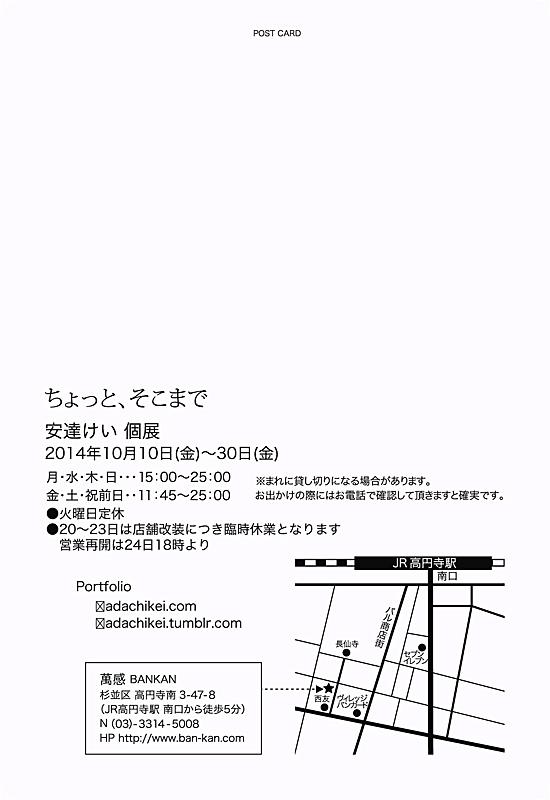 ndc19799961-01