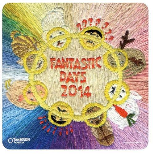 Fantastic2014DM1-thumb-500x501-1695