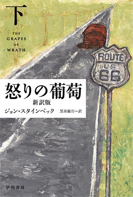 takemotoyuuki_02
