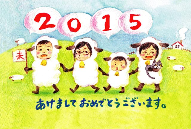 fukumitsuaya2-1