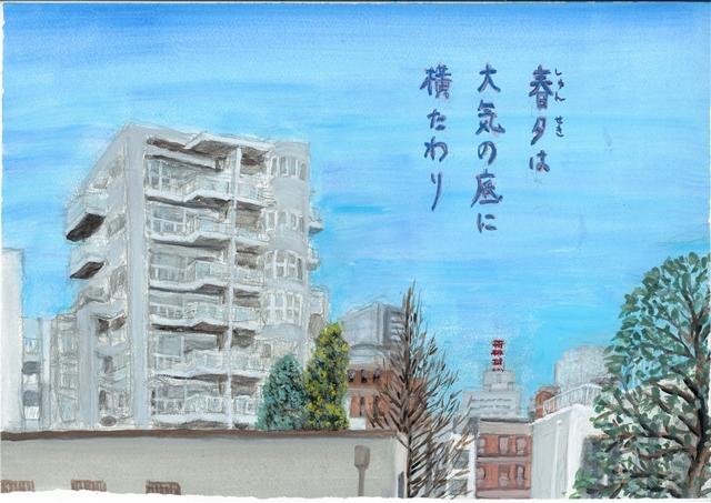 kihara_masayasu