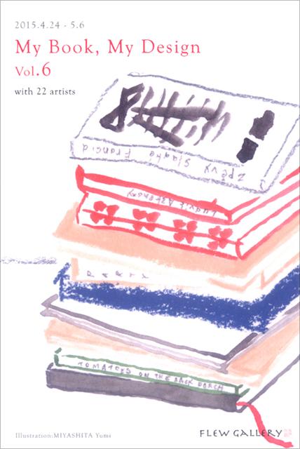 1504bookten