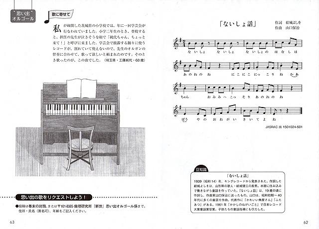 shinsei01