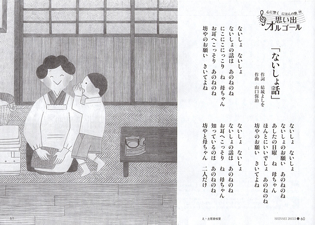 shinsei02-2