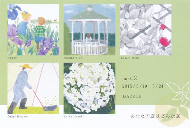sasakimihoDM_03