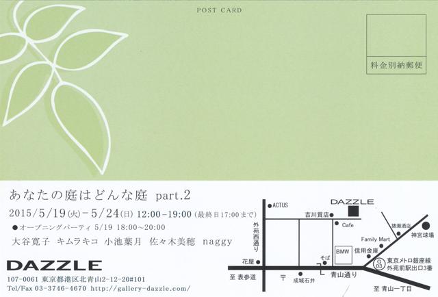 sasakimihoDM_04