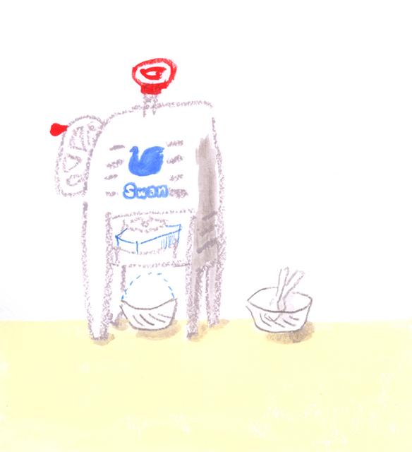 miyashitayumi
