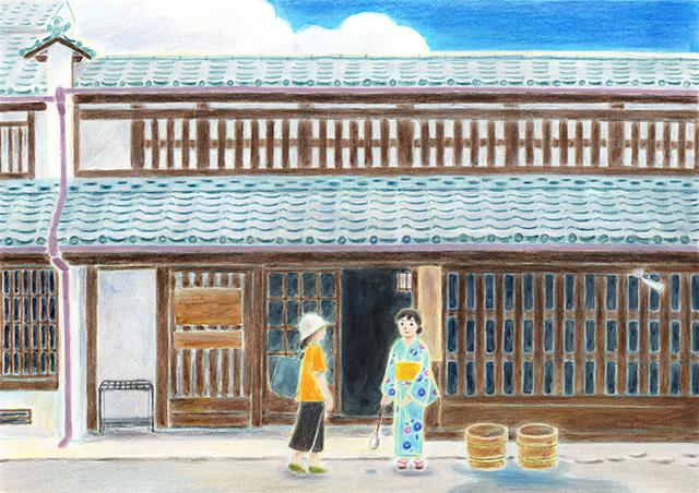 yamashitaakiyo