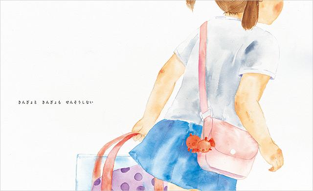 sensou_002