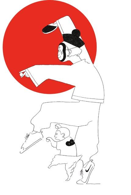 ishiharaminami