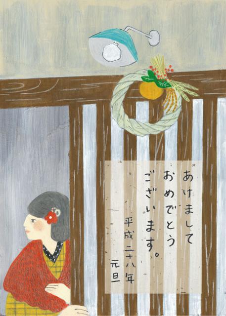 kobayashiatsuko