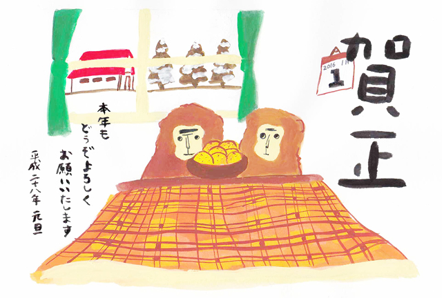 matsumotoyui