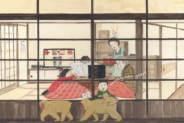 nagamitsumasayo