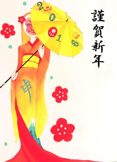 nashiko