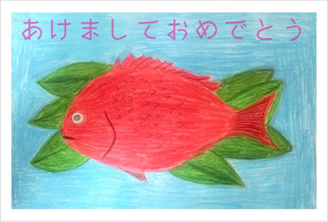 ooishimiyuki