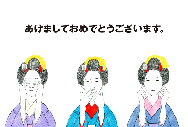 yamasenaoko