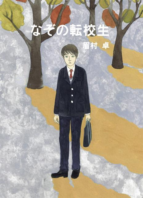 akashiakiko
