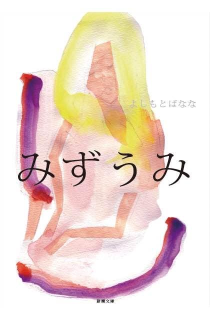 katohiroaki