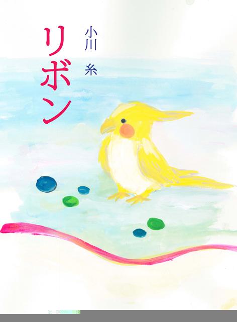 miyamaeitsuko