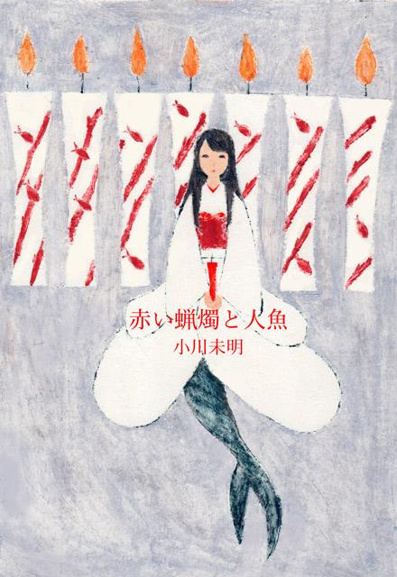 yuukimiya