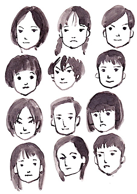 oonohiromi