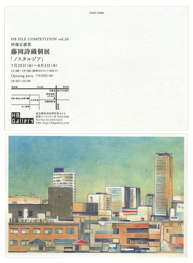 hujiokashiori_koten