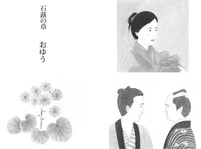 nishimurarumi
