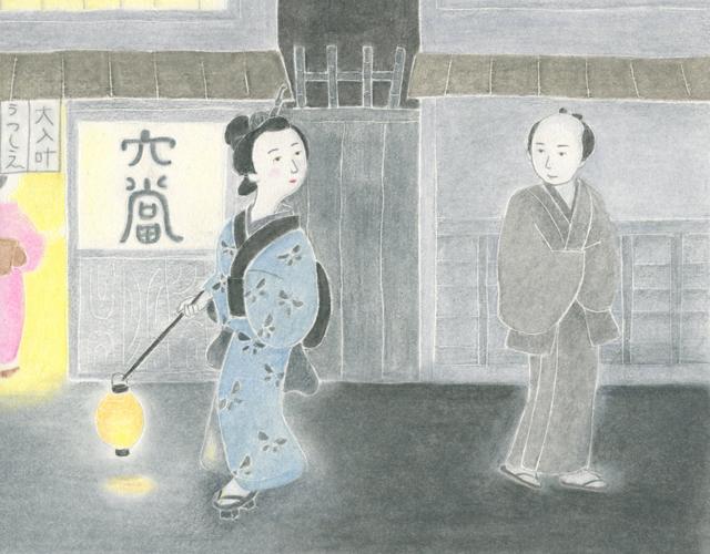 nishimurarumi2