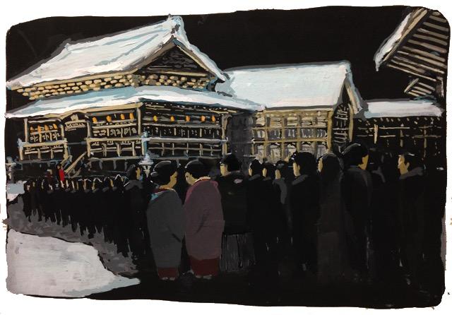 miyoshimasashi